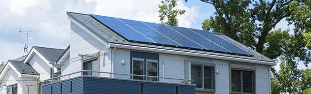 太陽光発電システム補助金