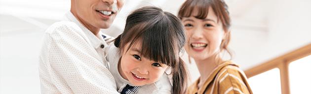 子育て・高齢者支援健幸すまいリフォーム支援事業