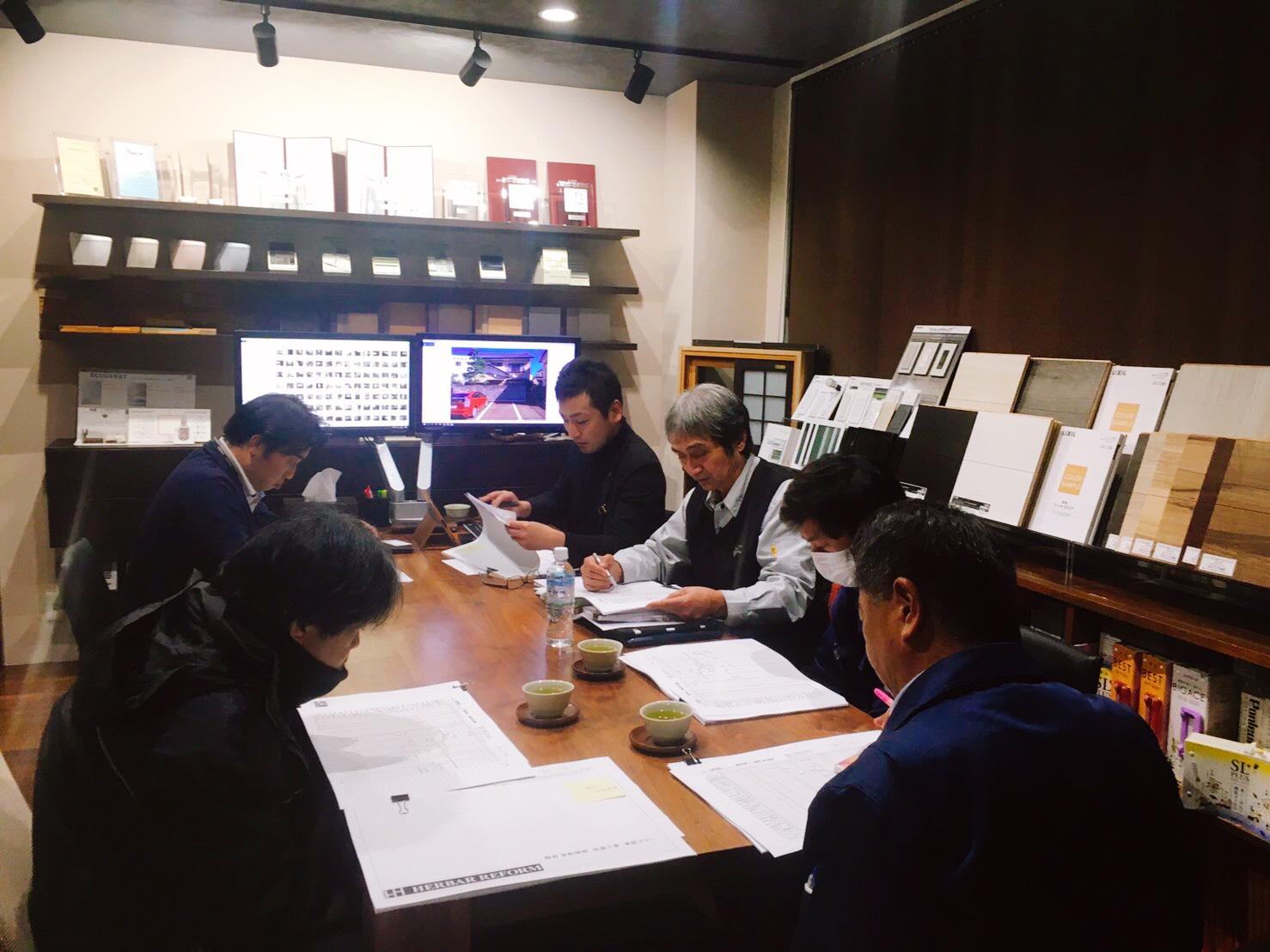 【H-house】工程会議